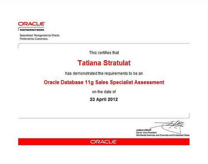 Стратулат - OPNCC [Oracle Database 11g Sales Specialist]